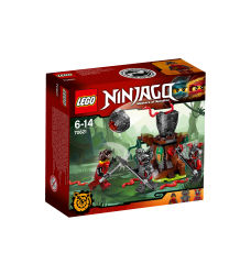 LEGO 70621 The Vermillion Attack (LEGO Ninjago)