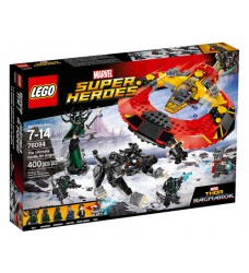 LEGO 76084 The Ultimate Battle for Asgard (LEGO Marvel Super Heroes)
