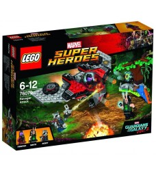 LEGO 76079 Ravager Attack (LEGO Marvel Super Heroes)
